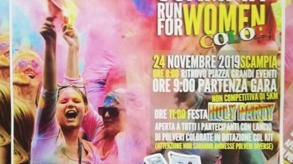 Scampia Run For Women Color