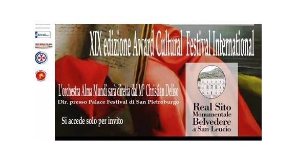 Award Cultural Festival International