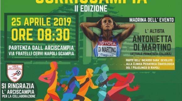 Corri Scampia - II Edizione